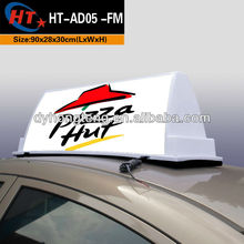Top light with cigarette lighter car dome light advertising billboard signal