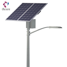 diy 36w 6w 12 volt 60w wind solar and wind switch for led 30w integrated pole mounted power led street light