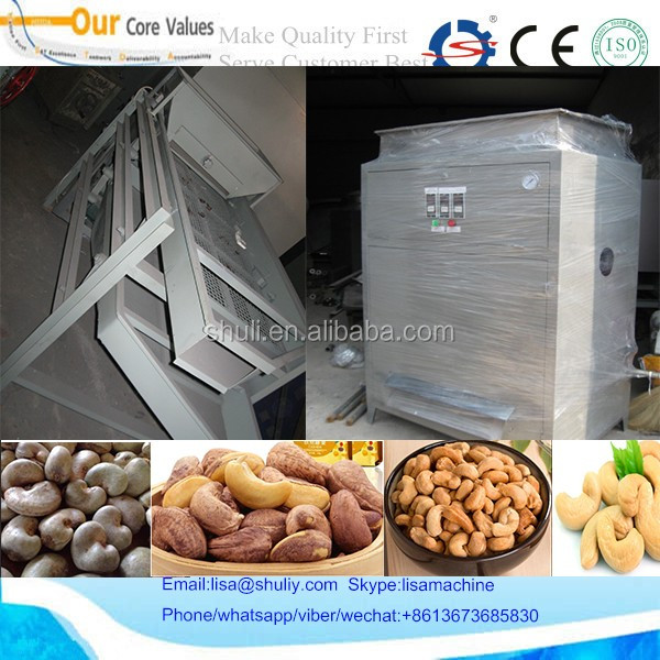 hot sale cashew processing line/cashew nut shelling machine 0086-13673685830