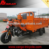 HUJU 150cc auto tricycle / tricycle de cargaison / hot sale tricycle tire for sale