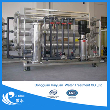 HY RO Drinking Water Purification Plant Cost