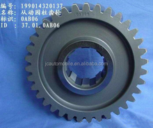 Original JAC Trucks Spare Parts Clutch Driven Cylinder Gear