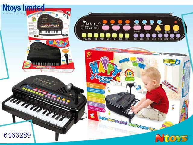 6463285 LOVELY BABY ELECTRIC KEYBOARD WTH LIGHT MUSIC