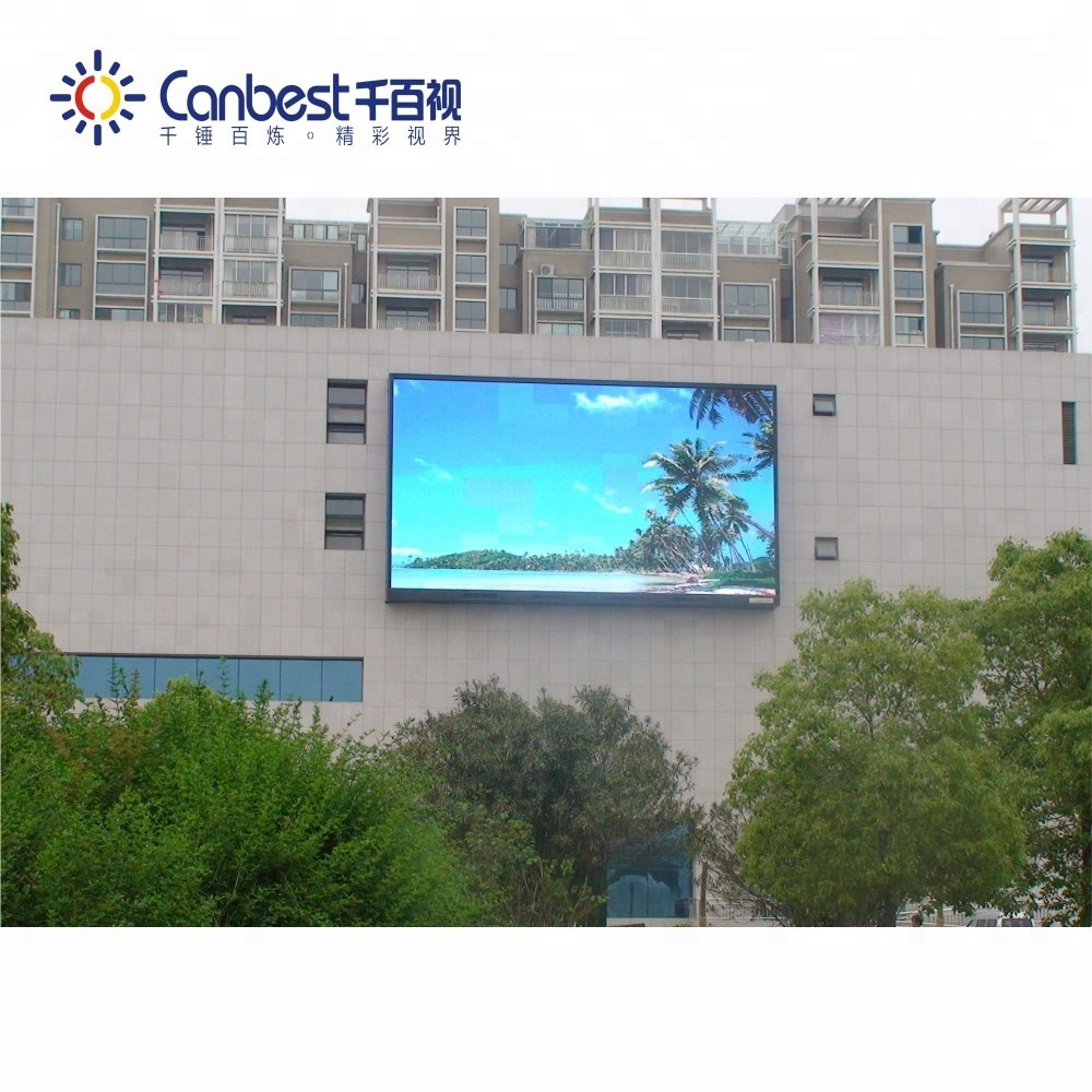 <strong>P10</strong> DIP Fixed installation Outdoor LED Advertising Display Screen
