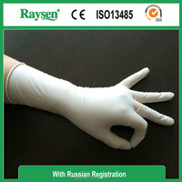 CE/ISO medical disposable sterilized latex surgical gloves