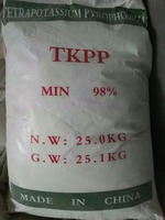 High Quality Buffer Agent Tetrapotassium Pyrophosphate TKPP 96% min
