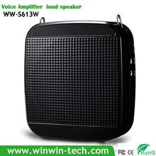 listen up personal sound amplifier S613W