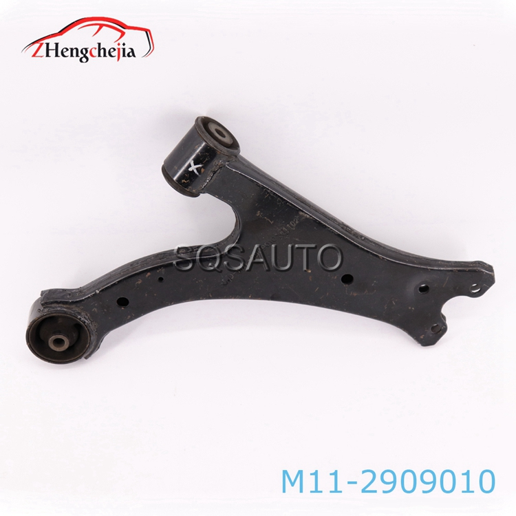 Auto Front control arm assembly For Chery M11-2909010