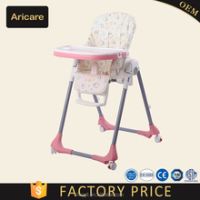 Hot Selling High Quality Baby Wholesale Dinner High Chair