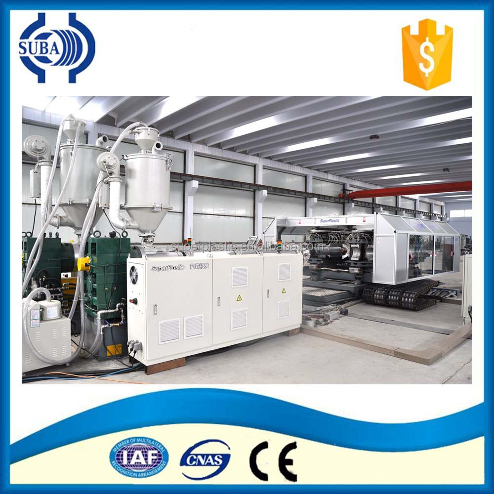 High speed DWC SL-600 small pipe plastic products making machine