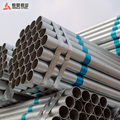ISO 9001:2008 1.5 inch schedule 80 galvanized pipe factory