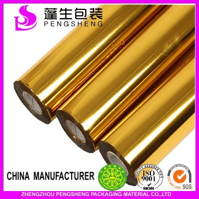 Silver /Gold/matte gold PET Metallized Film for packing and laminating