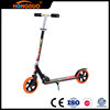 Best Selling mini adult two wheels kick step scooter