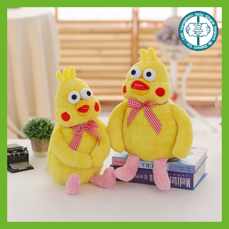 Hot selling best made furry japanese soft plush stuffed bird toy for kids