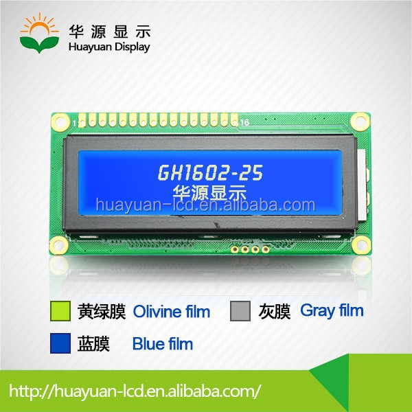 GH1602-2502 STN blue 2x16 lcd display module
