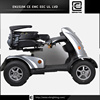 small medicare deluxe security BRI-S05 china gasoline scooter motors