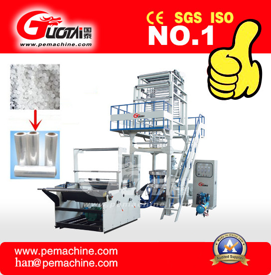 Leading factory double layer co-extrusion plastic bags blown film extrusion machine