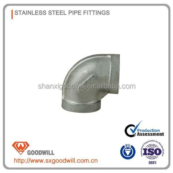 din ansi 3 inch 90 deg stainless steel pipe fitting forged fitting elbow CE/ISO