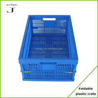 folding storage boxes vegetable crate
