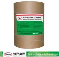 Hot melt butyl for insulating glass fist sealing