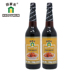 Wholesale High Quality Vegan Little Salt 625ml Fish Sauce