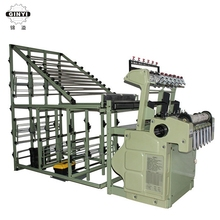 Cotton Bags Making Needle loom Machine