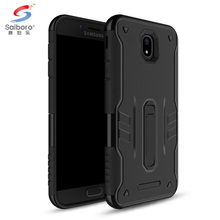 Hybrid shockproof armor j730 j7 case for samsung galaxy wholesale price case cover for samsung galaxy j7 2017 eu 2016