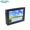 12 Inch LED Industrial Touch Screen Game Computer PC Casing with 5 wire Gtouch dual nics All In One Protable Computer