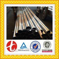 202 stainless steel pipe welded