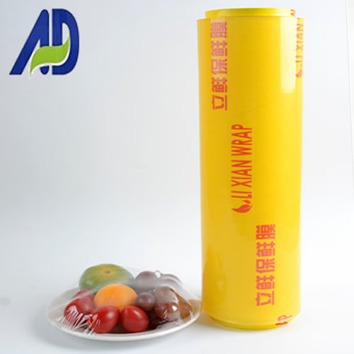 2016 New cheap jumbo roll stretch clear film