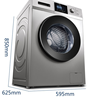 /product-detail/washing-machine-front-load-lg-front-load-washing-machine-samsung-front-load-washing-machine-62041473821.html