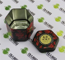 Small empty tin box candy chocalate tea tin can metal case