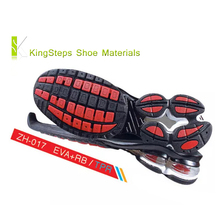 Air cushion shoe sole made in Jinjiang Rubber running shoes outsoles EVA outer soles KSZH-017