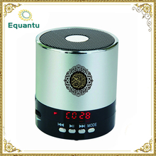 Wholesale mini digital islamic download high quality 3gp videos free mp3 songs quran speaker