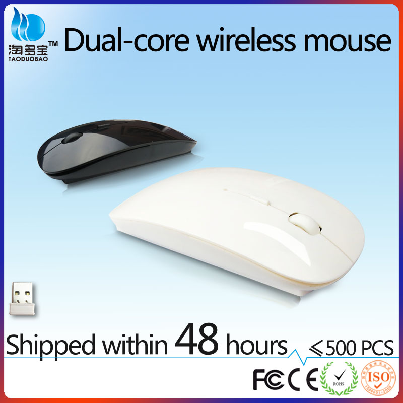 VMW-30 slim Infrared Optical 2.4Ghz wireless mouse with good price