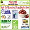"Natural Standard Dates. High Quality Dates ""Deglet Noor"" Category. Standard Dates Fruit 1 Kg (2.2 Lbs)"