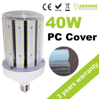 china market of electronic high quality built-in driver cost saving 40w e40/e27 led street lamp