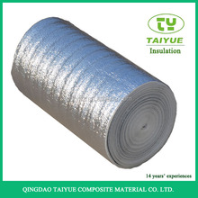 Aluminum foil roofing underlayment membrane for lamination with steel