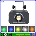 LED gobo projector stage water effect light
