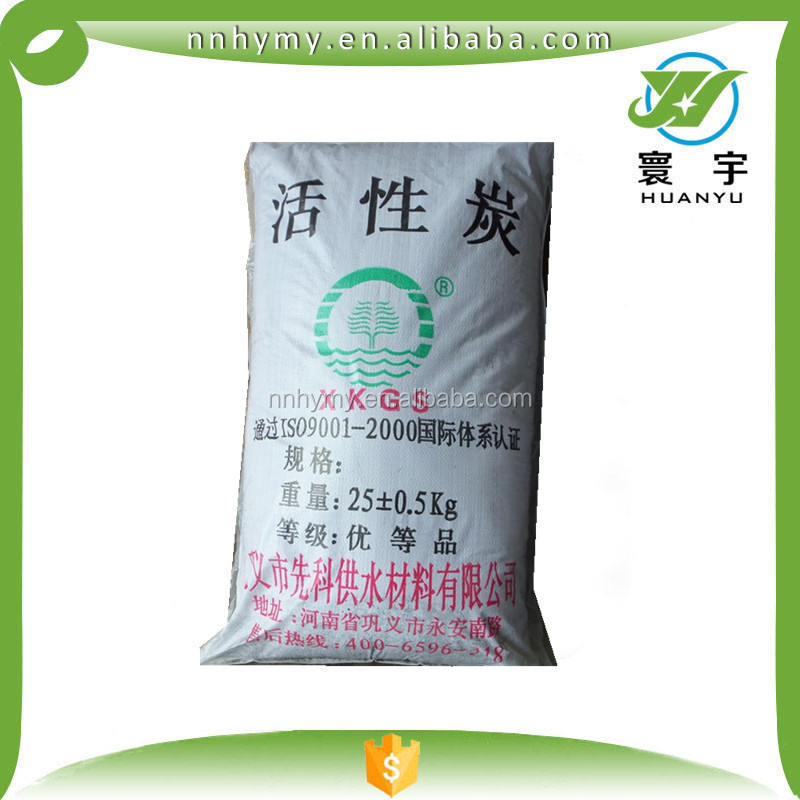 new material wholesale price cement plastic woven bag for 50kg