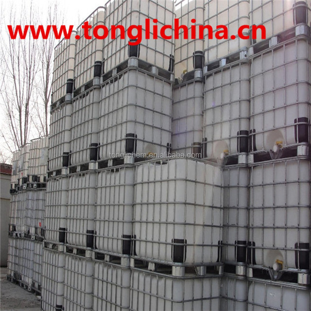 50% solid content cationic flocculant decoloring agent for textile dyeing