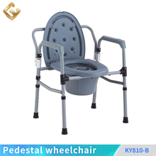 Adjustable height 22'' width steel commode toilet chair