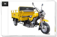 175cc 2014 hot style new cargo tricyle/three wheel motorcycle (Item No:HY175ZH-3G)