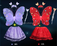 Top quality handmade costume fairy wings led butterfly wings for kids HSCC-1017