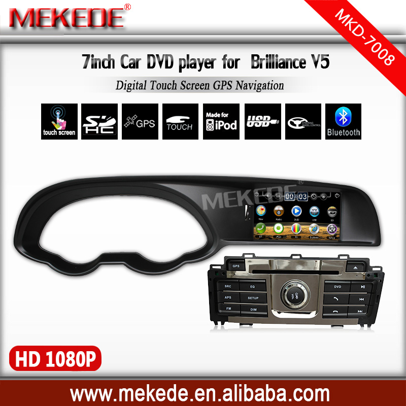 7inch car dvd gps player for BRILLIANCE V5