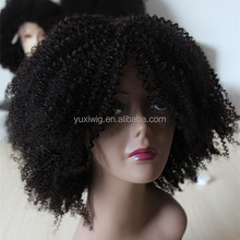 100% Virgin brazilian hair afro kinky curly wig natural black color short wig