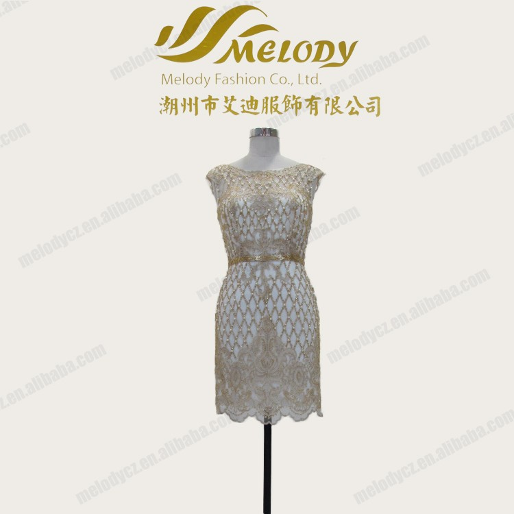 Gold heavy beaded short fishing net pattern skating suit plus size skirt