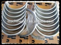 4025124 CCEC Engine Part Main Bearing Set