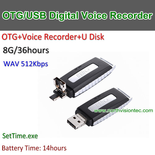 8GB USB voice recorder with OTG function