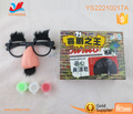 Hot sale spoof toy runny nose joke mask suitable all age funny toy comedy glasses joke gift